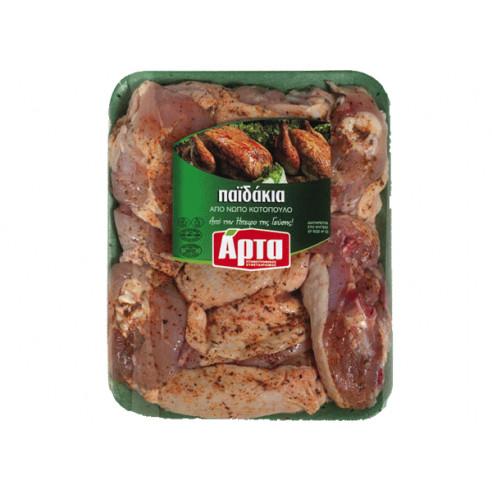 Παϊδάκια κοτόπουλο με καρυκεύματα Άρτας| κρεοπωλείο delivery siakos.gr