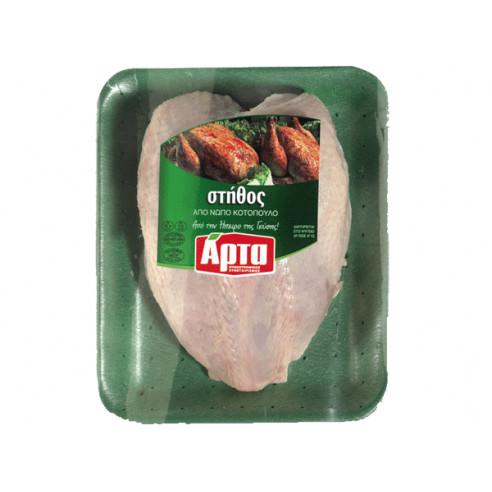 Στήθος κοτόπουλο Άρτας