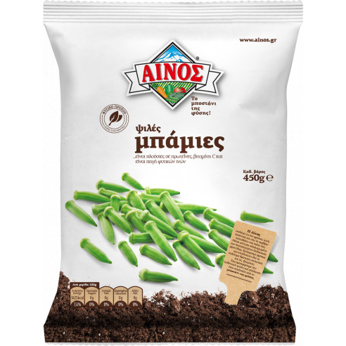 Μπάμιες ψιλές Κατεψυγμένες Αίνος (450 g)