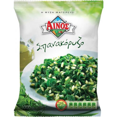 Σπανάκόριζο Κατεψυγμένο Αίνος (1 kg)