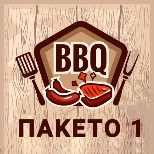 BBQ Πακέτο 1