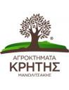 Αγροκτήματα Κρήτης